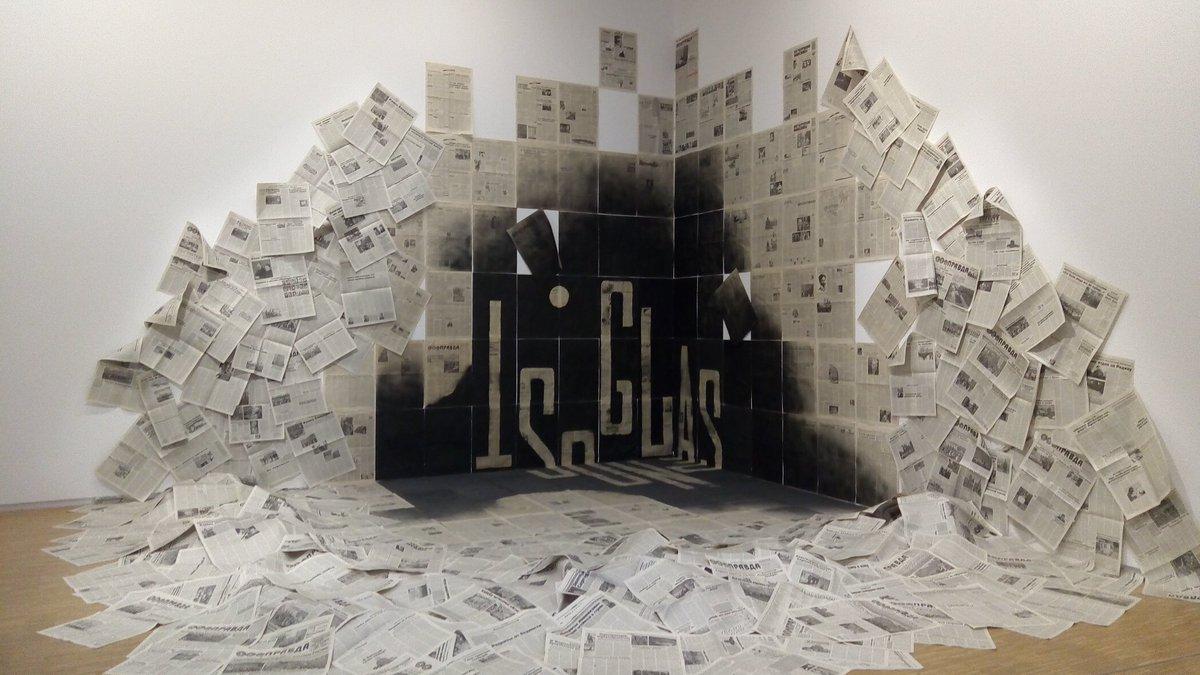 Kollektsia! – Tiltott orosz művészet a Pompidou-ban