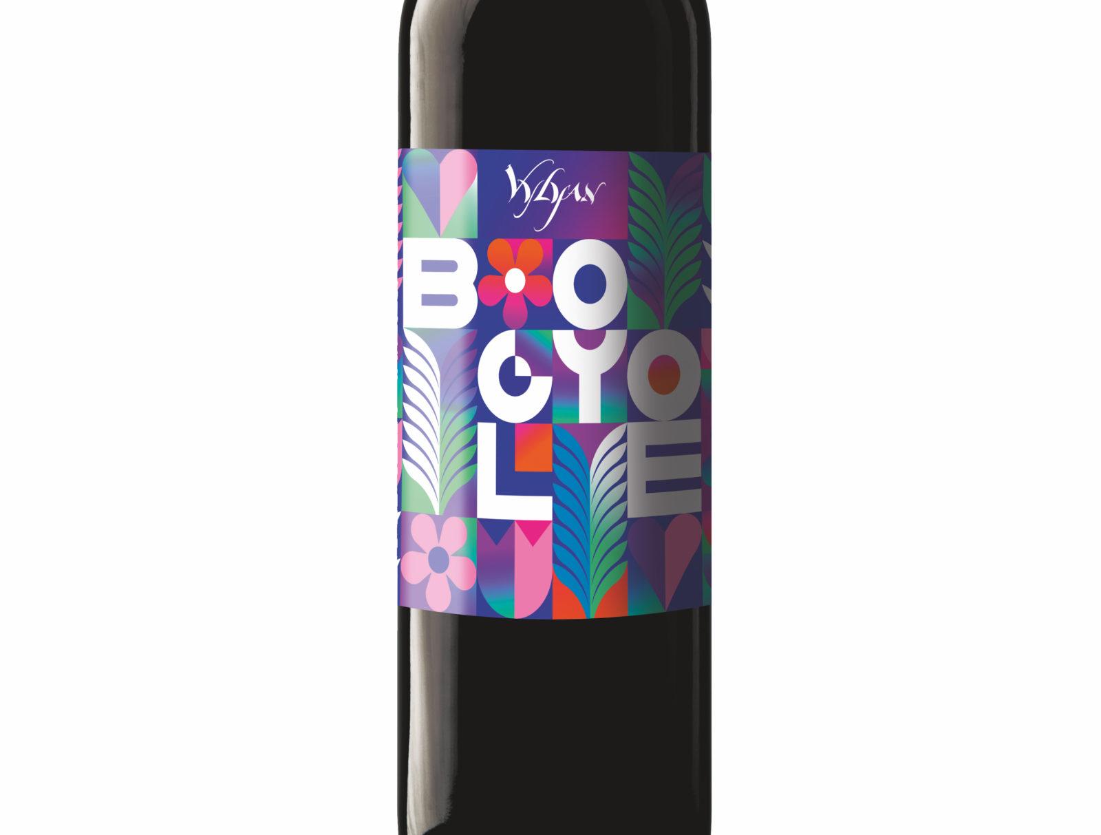 Ismét Bogyólé: íme a Vylyan címkepályázatának nyertesei