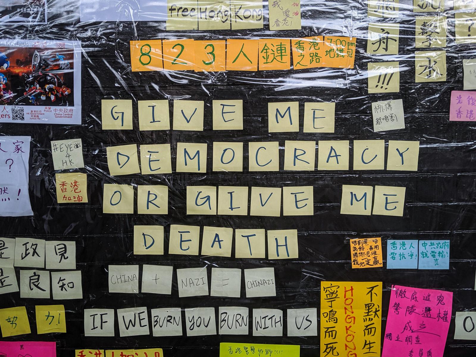 """""""Hong Kong a globális szabadságharc egyik színtere"""". A művészet és a tömegtüntetések"""
